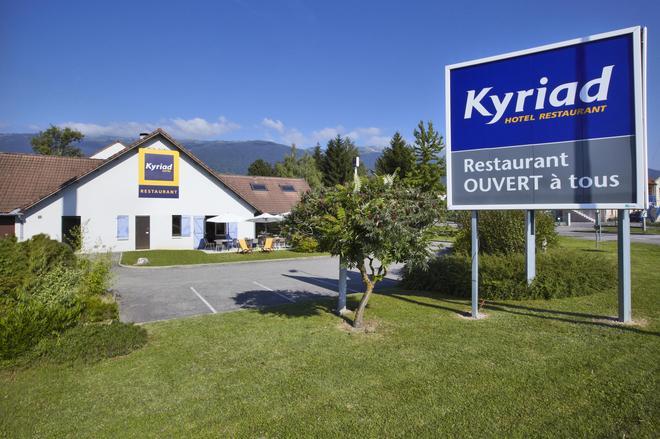 Kyriad Geneve - Saint-Genis-Pouilly - Saint-Genis-Pouilly - Building