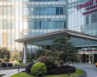 Crowne Plaza Shaoxing - Shaoxing - Building