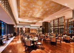 The Westin Wuhan Wuchang - Wuhan - Restaurant