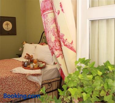 卡薩德拉托雷酒店 - 阿爾巴 - 臥室