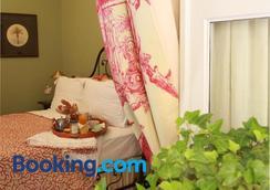 Casa Dellatorre - Alba - Bedroom