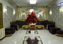 Elegant Boutique Rustaveli - Tbilisi - Lounge