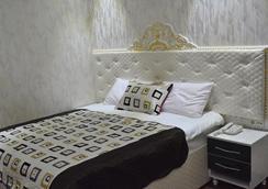 Elegant Boutique Rustaveli - Tbilisi - Phòng ngủ