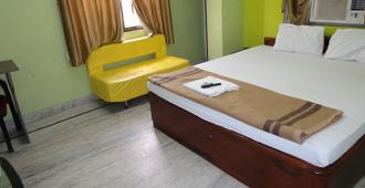Hotel Darbar International - Gaya