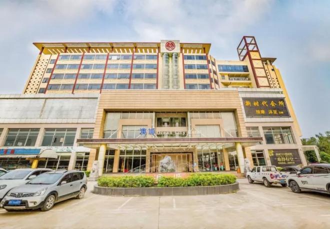 Shenzhen Ocean City Garden Hotel - Chang'an - Building