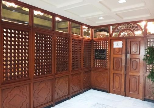 Oriental Palace Hotel - Manama - Buffet