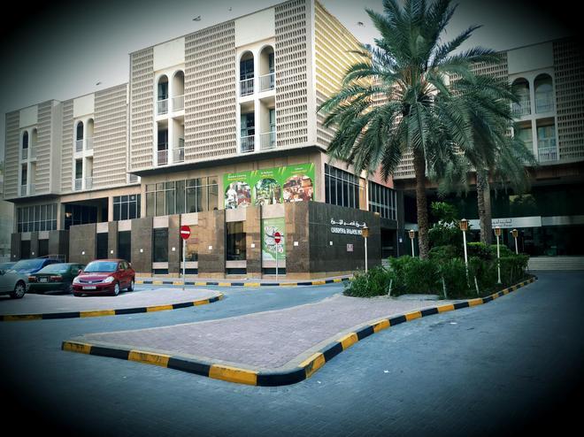 Oriental Palace Hotel - Μανάμα - Κτίριο