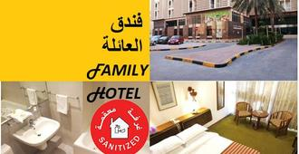 Oriental Palace Hotel - Manama