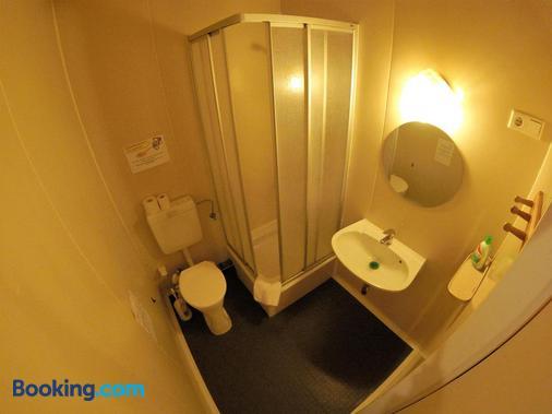 馬達拉公寓旅館 - 維也納 - 維也納 - 浴室