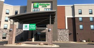 Holiday Inn Hotel & Suites Sioux Falls - Airport - Sioux Falls