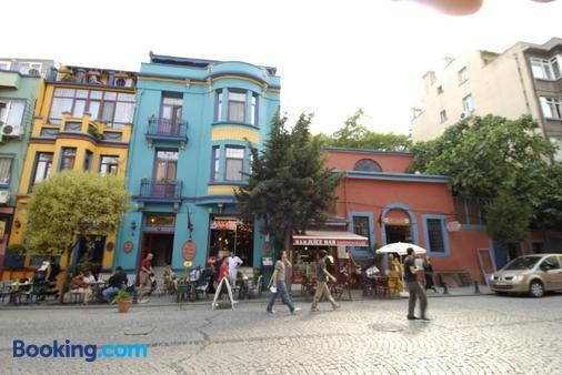 The Kybele Hotel - Special Class - Κωνσταντινούπολη - Κτίριο