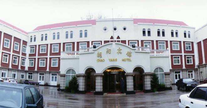 Chaoyang Hotel - Beijing - Building