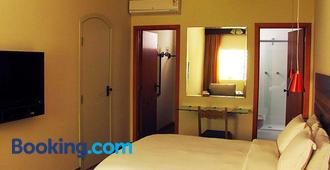 Hotel Itapemar - Ilhabela - Habitación