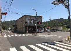Cheap Inn Atotetsu - Hostel - Kure - Outdoor view