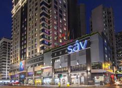 Hotel Sáv - Hong Kong - Building