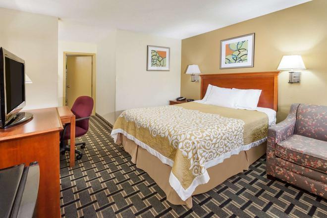 Days Inn by Wyndham Kent - Akron - Kent - Bedroom