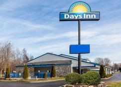 Days Inn by Wyndham Kent - Akron - Kent - Building