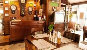 Cucumber Inn - Pattaya - Recepción
