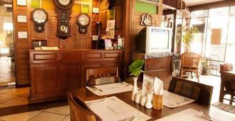 Cucumber Inn - Pattaya - Front desk