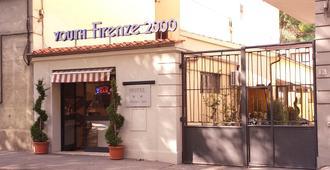 Youth Firenze 2000 - פירנצה - בניין