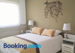 Mercosur Universitas Apart Hotel - Montevideo - Bedroom