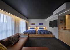 Anchor Hotel Fukuyama - Fukuyama - Camera da letto