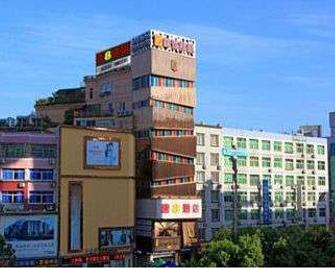 Super 8 by Wyndham Ningde South Bus Station - Ningde - Building