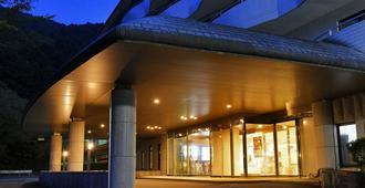Atami Mori no Onsen Hotel - Atami - Edificio