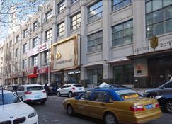 Harbin Tianshangrenjian Apartment - Harbin - Habitación