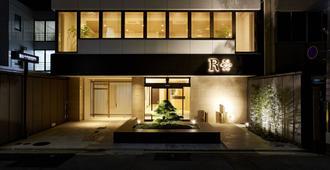 R Star Hostel Kyoto Japan - Kyoto - Building