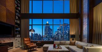 インターコンチネンタル - ニューヨーク タイムズ スクエア - ニューヨーク - 寝室