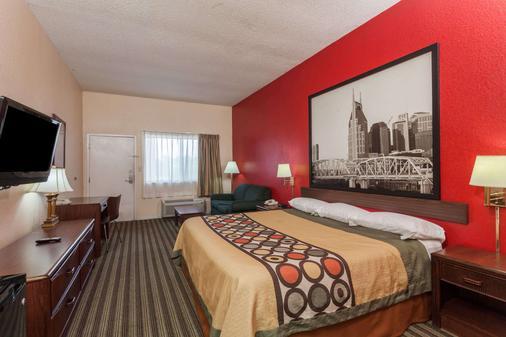 Super 8 by Wyndham Columbia - Columbia - Bedroom