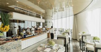 Four Seasons Hotel Guangzhou - Guangzhou - Buffet