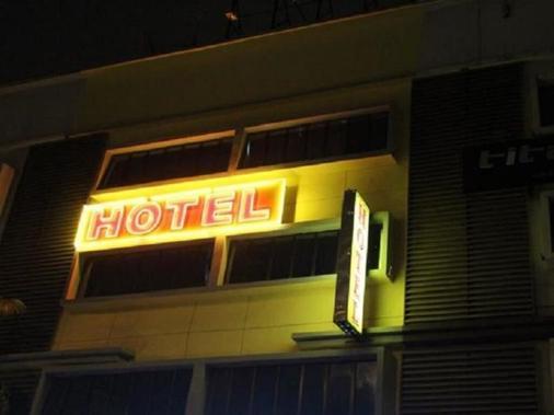 Shah Alam Business Hotel - Shah Alam - Toà nhà