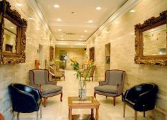 ホテル パナメリカーノ - サンティアゴ - ロビー