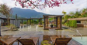 Yangmingshan Tien Lai Resort & Spa - Taipei (Đài Bắc) - Toà nhà