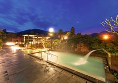 Yangmingshan Tien Lai Resort & Spa - Taipei - Pool