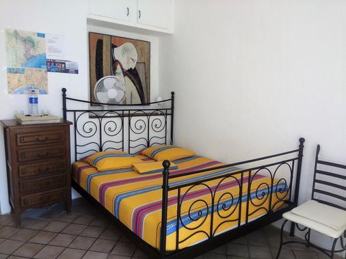 Nice Center Room - Nice - Bedroom