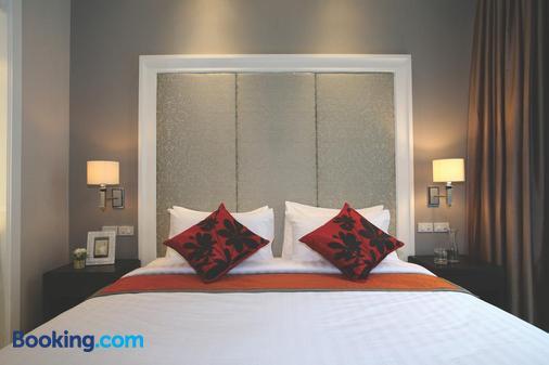 希望之地行政公寓 - 曼谷 - 臥室