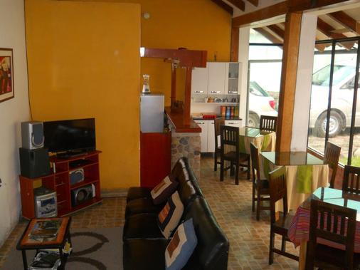 Hostal Goya Andina - Cusco - Phòng khách