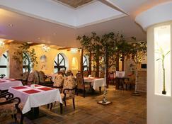 Incheon Airport Hotel Oceanside - Incheon - Restaurant