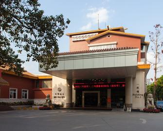 Mingyuan Hotel - Nanning - Building