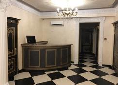 Antik Hotel - Vnukovo - Front desk