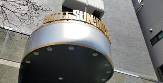 Hotel Sun Royal Kawasaki - Kawasaki - Rakennus