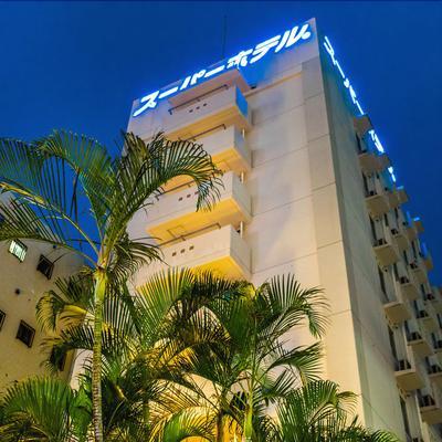 Super Hotel Naha Shintoshin - Наха - Здание