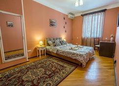 Alpha Tbilisi - Tiflis - Habitación