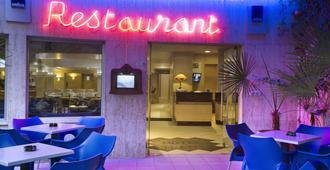 Hôtel Atlantic - לורד - מסעדה