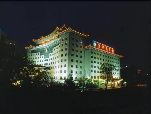 Jing Du Yuan Hotel - Peking - Rakennus