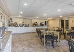 Comfort Inn & Suites - Moose Jaw - Restaurant