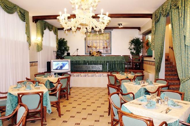 Hotel U' Bais - Scilla - Restaurante